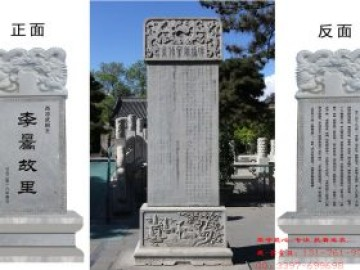 农村石碑墓碑和最好看的墓碑图片大全