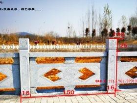 桥栏杆河道护栏图片设计_工程大理石栏杆尺寸