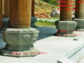 磉盘柱础石墩古建筑构件作用和雕刻图案图片样式