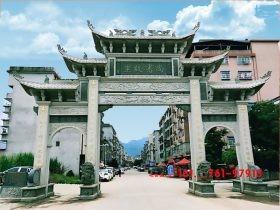 广东农村牌坊厂家-广东农村石牌坊发展制作和图片样式