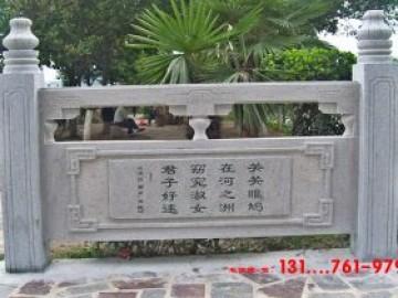 花岗岩护栏价格多少钱和河道护栏图片样式