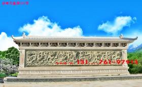 石材石雕九龙壁图片价格_故宫九龙壁龙脉风水