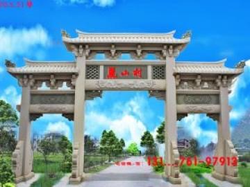 广东农村牌坊村口石牌楼图片样式大全