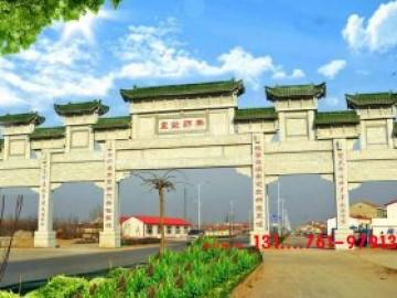 广东农村牌坊制作厂家的四大门楼牌坊图片哪个好呢