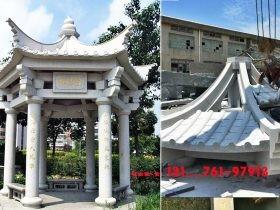 石亭子广东海南石头凉亭图片样式的发展历史