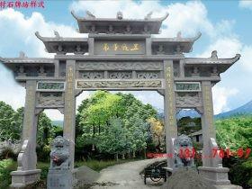 浙江农村石牌坊图片和村口石牌楼的建筑灵魂