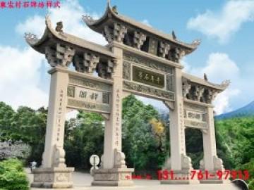 广东农村牌坊石牌楼图片雕刻什么图案