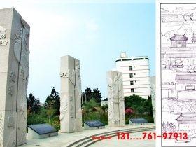 广场文化柱设计效果图和景区文化柱制作的构图艺术