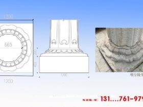 柱础石简介-以营造法式明皇陵中的鼓镜式柱础为例