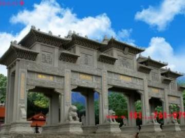 佛教寺院山门牌坊图片样式对意境的追求