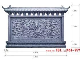 九龙壁浮雕象征着什么