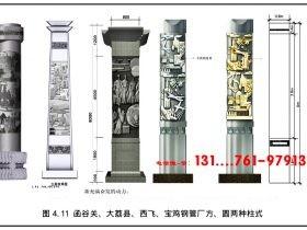 文化柱子设计效果图的艺术表现形式雕塑表现形式