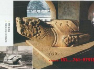 龟驼碑有什么寓意_石雕驼碑的龟图片大全