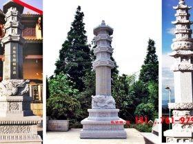 石经幢结构设计大小与视线关系和佛顶尊胜陀罗尼石经幢功德