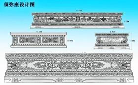 须弥座石雕图片样式的结构与装饰