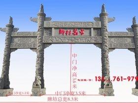 村口门楼牌坊雕刻如何建造_有哪些事项要求