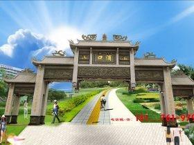 村庄石牌坊造型古朴_村牌坊蕴含浓浓中国风元素