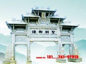徽州古建筑石牌楼制作有凝聚人心的作用
