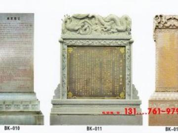 石碑制作和墓碑雕刻工艺