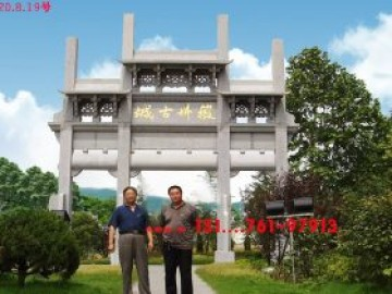 石牌楼现状-以安徽徽州村口古石牌楼为例子