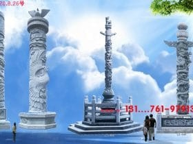 龙柱一般放在哪里比较好和石龙柱的寓意