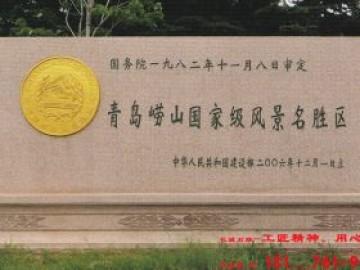 石碑功德碑纪念碑图片设计制作的六大要点