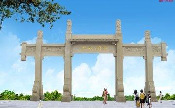 村石牌楼建筑构件雕刻制作的艺术特征