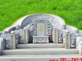 墓地风水有什么讲究-建生坟
