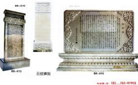 墓碑石碑传统雕刻在明代样式介绍