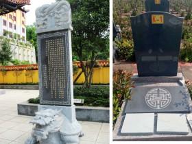 墓碑尺寸的丧葬文化