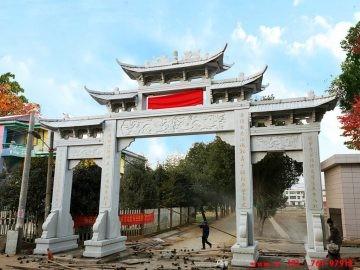 江苏和江南古建筑景区石牌楼的图片样式