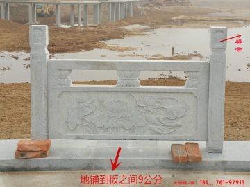 建筑护栏和石栏杆以及扶手设计制作的区别