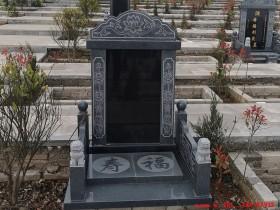 公墓墓园石碑_墓群墓碑设计制作文化