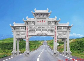 广东农村石牌坊村牌门头的斗拱和雕刻特色
