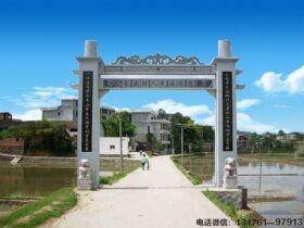 湖北农村石牌坊的修建意义和吉祥装饰艺术