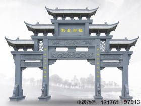 湖北农村石牌坊现存特色