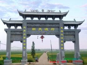 江西农村门头牌坊的雕刻细节-展现牌坊之美