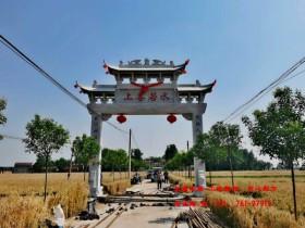 透过门头牌坊图片了解农村为什么修建牌坊