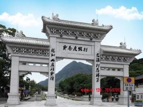 云南民族村大门_融入景区牌坊的建筑设计