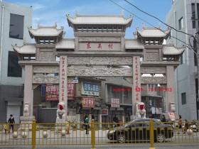 广东农村牌坊大门常用的六大样式