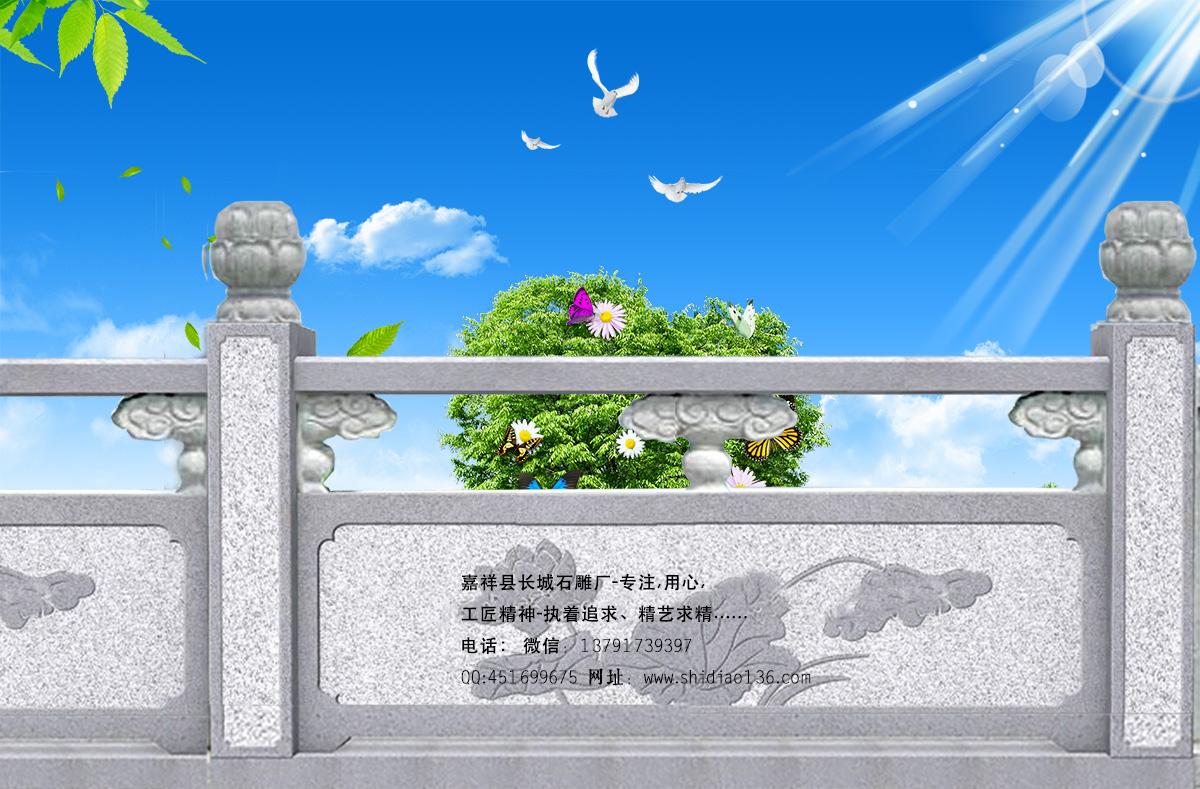 花岗岩护栏图片_栏杆制作_重现艺术经典