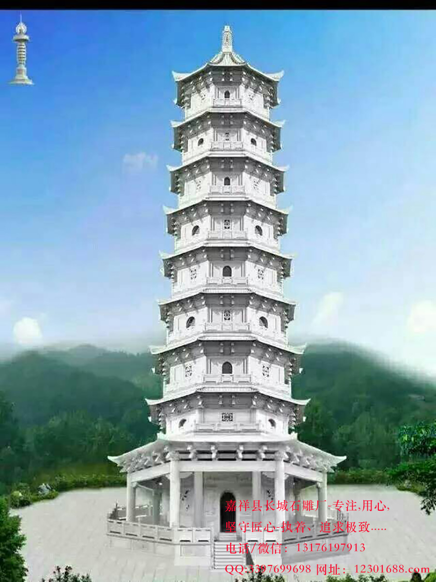阁楼式佛塔石塔结构风格图片样式特点