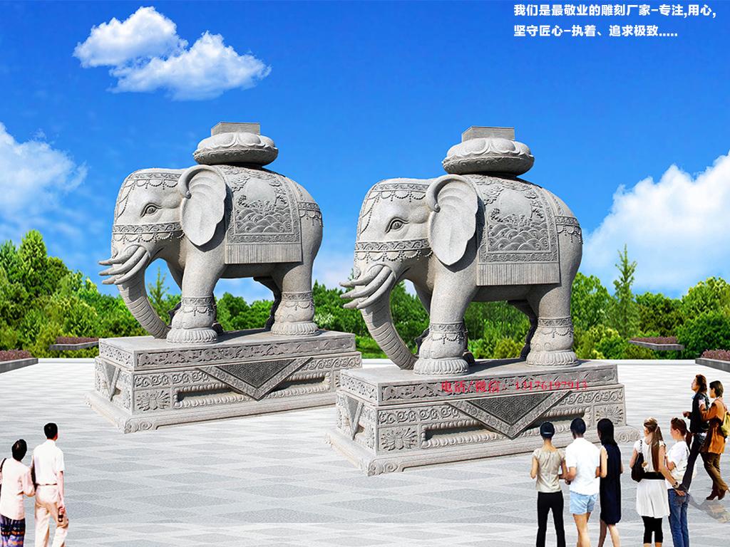 寺院古建筑石雕大象雕刻造型图片 _ 嘉祥县神画石雕