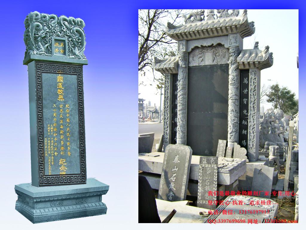 龙纹石碑制作加工_石龟石碑图片设计