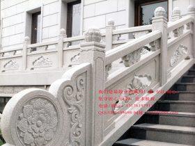 玉佛寺石材护栏-圣恩禅寺栏板栏杆图片大全
