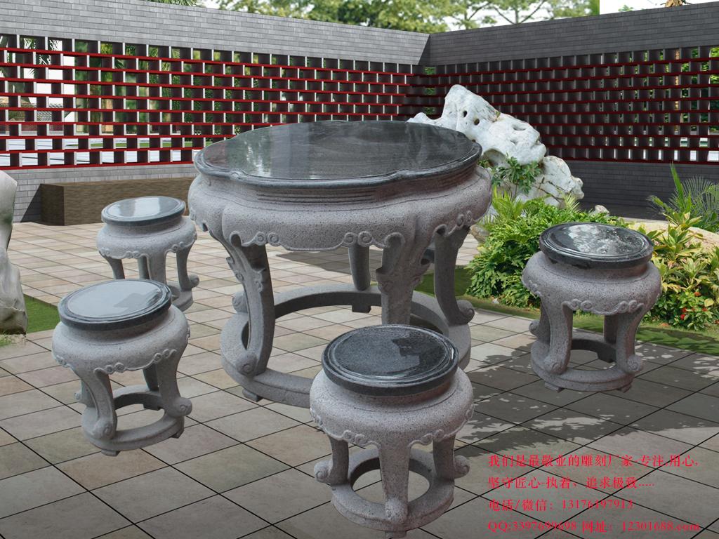 石头桌子图片大全-石桌子石凳圆桌棋盘桌-最好的石桌石凳制作厂家