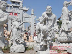 八仙雕像图片大全和八仙传奇_石雕八仙雕刻厂家