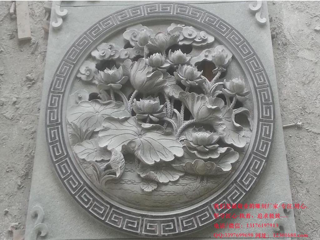 六大影壁墙石雕壁画图片 照壁浮雕效果图图片