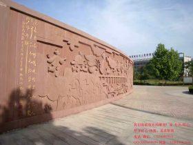 传统壁画浮雕文化-专业现代室内户外浮雕制作厂家
