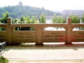 石栏杆护栏施工介绍-稳固石栏板制作要点